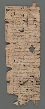 Papyrus scroll @ Book Cave - content-rated books