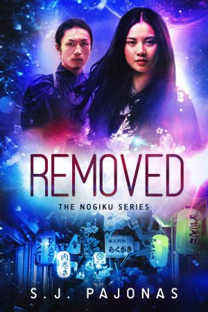 Cover for Removed