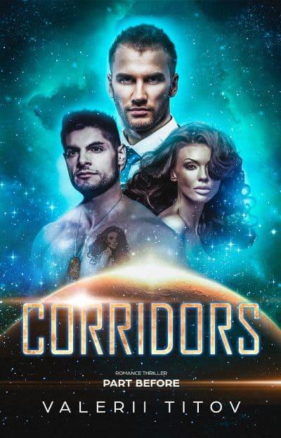 Cover for Сorridors