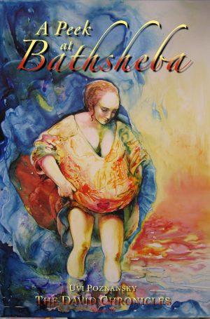 Cover for A Peek at Bathsheba