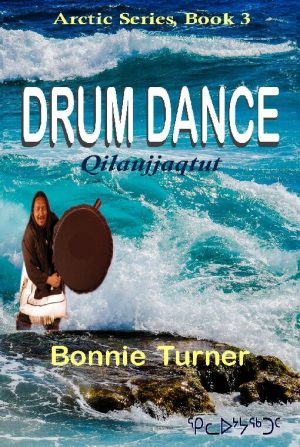 Cover for Drum Dance