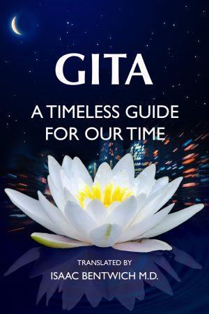 Cover for Gita