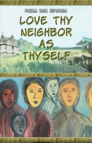 Cover for Love Thy Neighbor As Thyself: Historical Fiction