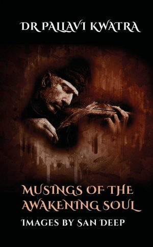 Cover for Musings of the Awakening Soul