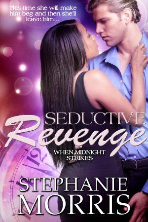 Cover for Seductive Revenge
