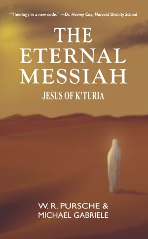 Cover for The Eternal Messiah