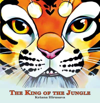 Cover for The King of the Jungle