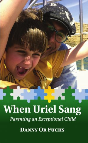 Cover for When Uriel Sang