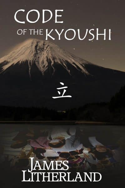 Cover for Code of the Kyoushi