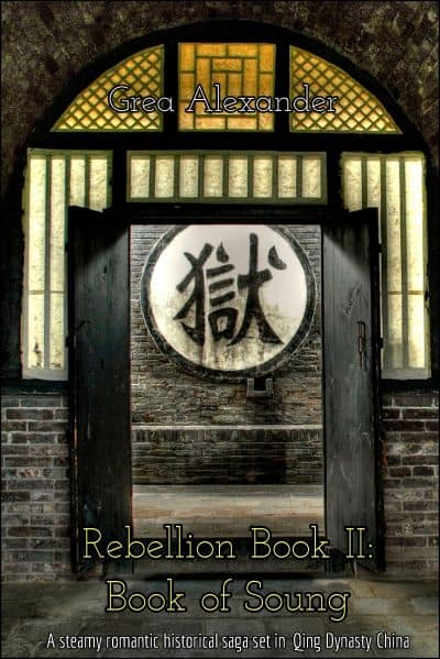 Cover for Rebellion Book II: Book of Soung