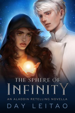 Cover for The Sphere of Infinity