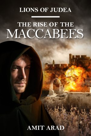 Cover for The Rise of the Maccabees