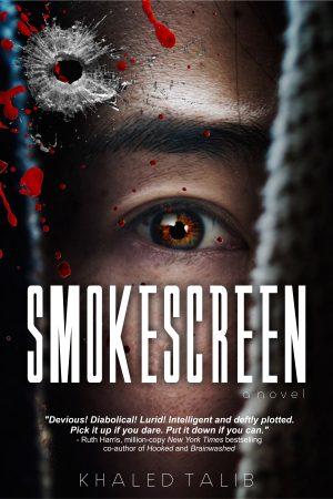 Cover for Smokescreen
