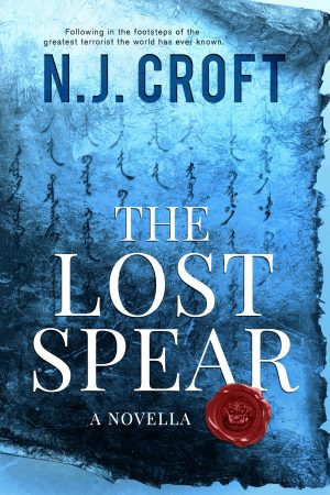 Cover for The Lost Spear