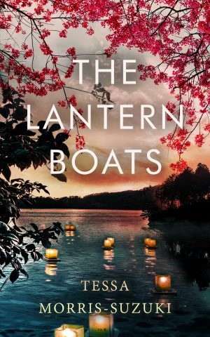Cover for The Lantern Boats